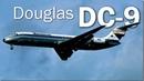 Douglas DC-9 - отец семейства