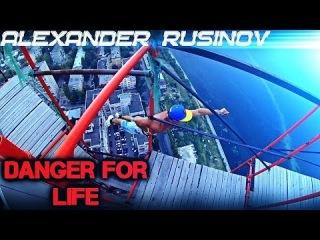 """Danger for Life"" Part 4 / AlexandeR Rusinov и Компания - Операция ""ЕЛЕНА""!"