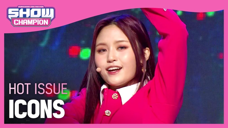 HOT ISSUE ICONS Show Champion EP 412