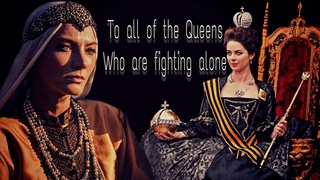 multiqueens of russia | kings and queens