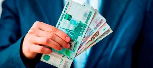 деньгами ру займ онлайн как получить справку из бки для юридических лиц