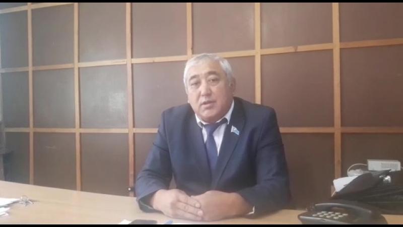 Аудандық мәслихат депутаты Әбілдинов Мейіржан Хамзеұлының Конституция күнімен құттықтауы