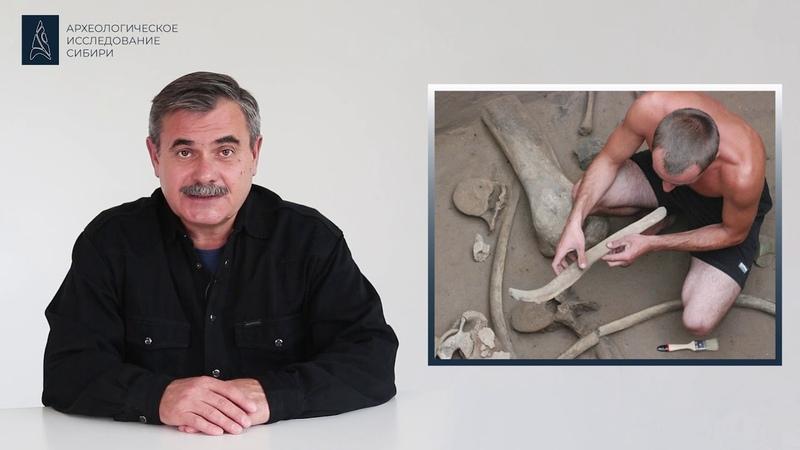 Открытия гипотезы и загадки Афонтовой горы