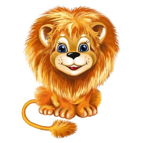 Картинка львенка с подарком
