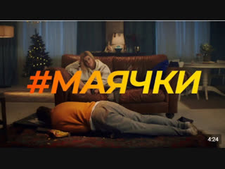 Юлианна Караулова - Маячки | #vqmusic