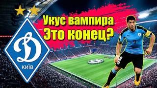 Football Manager 2021 карьера Динамо Киев. Игры ЛЧ+чемпионат. Футбольный менеджер 2021