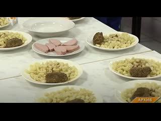 Как питаются школьники Ханты-Мансийска