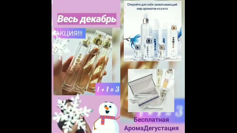 VID_22531220_211903_976.mp4