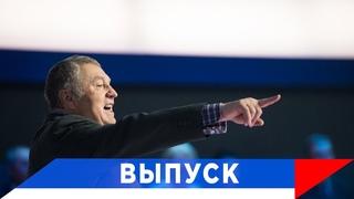 Жириновский: Украину исключить из ООН!