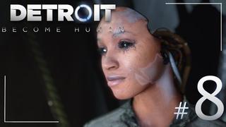 Дом с монстрами #8 | Detroit Become Human