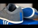 Adidas Plimcana Low Sneaker SNEAKERSMAN