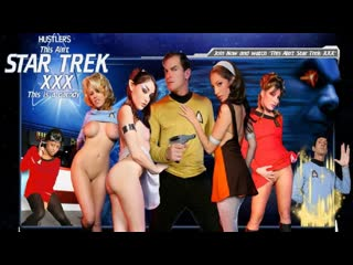 Звездный путь 2: Пародия для взрослых с участием Alexis Texas, Jada Fire, Jennifer Dark, Kagney Linn Karter