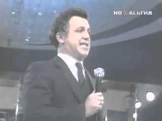 Кобзон Иосиф Давыдович   Пока не поздно 'Песня 83