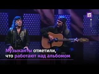 Scorpions написала песню о борьбе с COVID-19