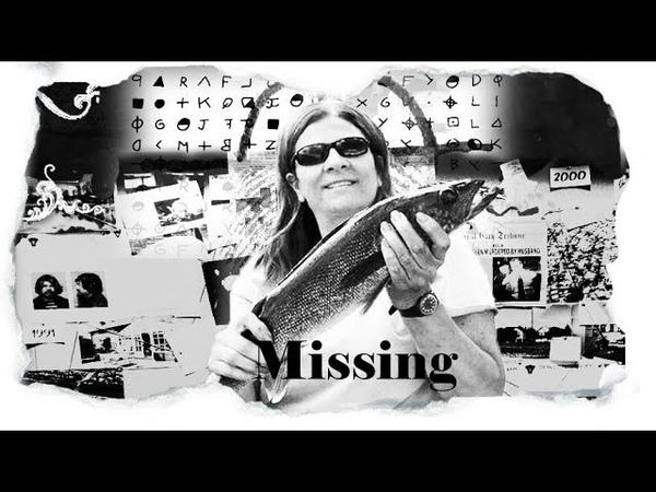 MISSING №11 Линда Карман пропала во время ночной рыбалки