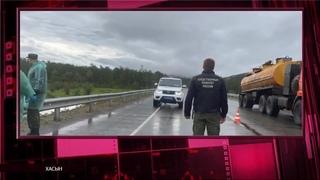 Авария в Хасынском городском округе унесла жизни двух колымчан