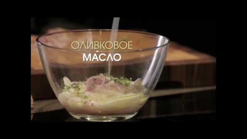 Рецепт теплого салата с кальмарами на гриле BORK G801 от шеф-повара ресторанов Ginza Project