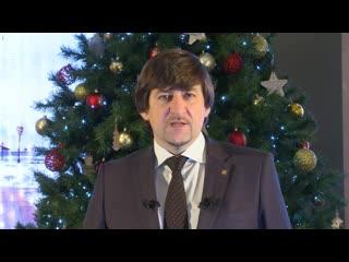 Поздравление главы города Тобольска Максима Афанасьева