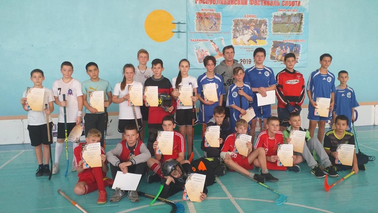 В Донецке состоялся 2-й тур первенства по флорболу среди школьников
