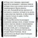 Персональный фотоальбом Виктора Ячменева
