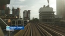 [DLR] Docklands Light Railway - Bank to Lewisham Front View Timelapse POV