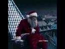 Санта Клаус срет в трубу. Ты плохо вел себя в этом году.