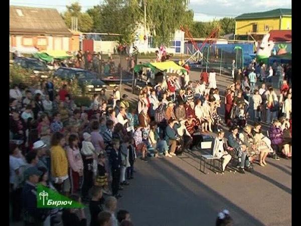 В Никитовке отметили 290 годовщину села 18 08 2020
