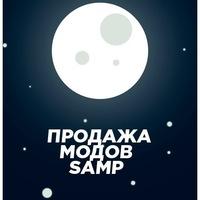 Продажа модов |Samp RP 0.3.7