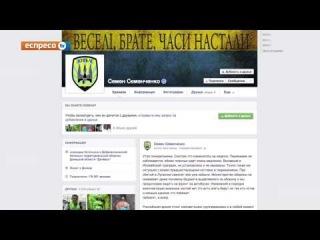 Семен Семенченко створює новий рух - Українські військову організацію