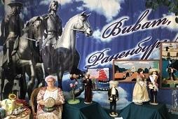 Фестиваль «Виват, Раненбург!» проходит в Чаплыгине