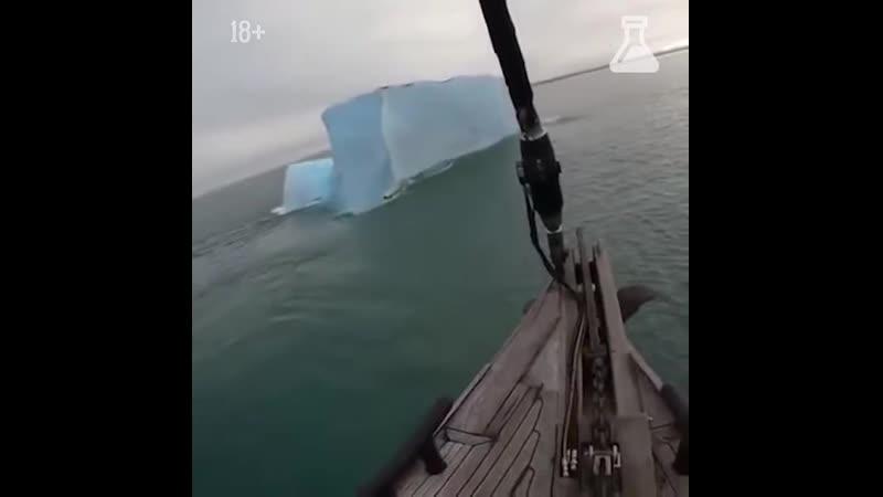 Айсберг переворачивается с альпинистами на нём