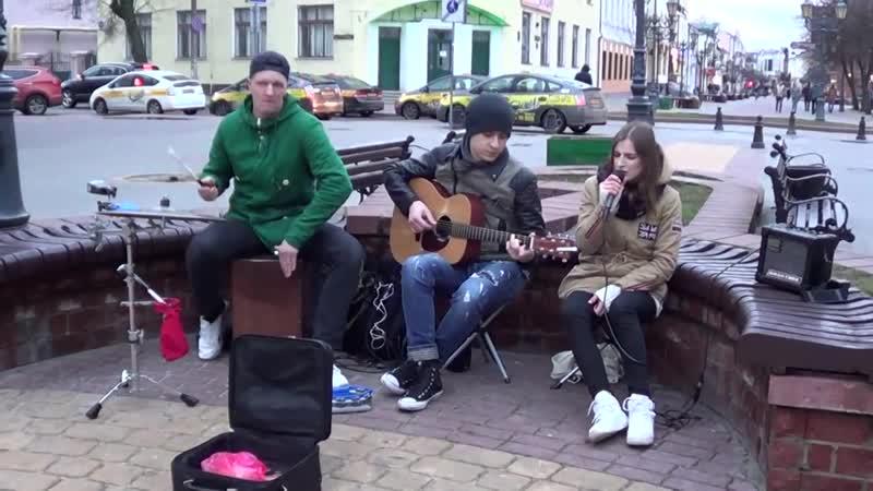 Lily Dee cover band из Бреста и Земфира Небо Лондона • 2017