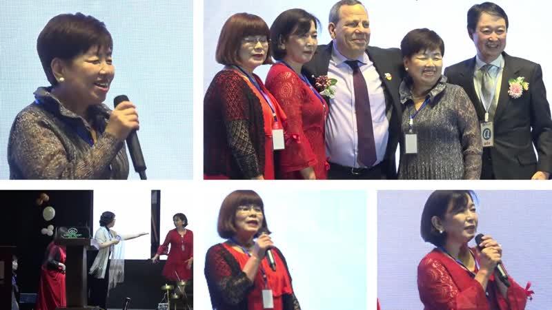 2018 Kuala Lumpur Acesse Conference