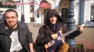 Турист из Польши попросил гитару у музыканта. Смотрите, что вышло!!!