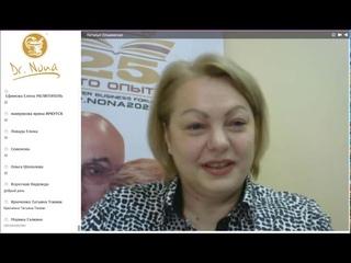 Советы косметологии с препарами Dr Nona