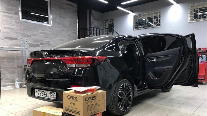40 тыс рублей на Автозвук в Киа Рио