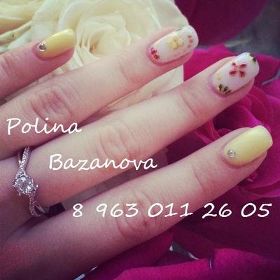 Полина Базанова