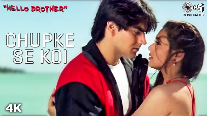Chupke Se Koi Aayega Video Song Hello Brother Arbaaz Khan Rani Mukherjee