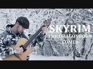 Skyrim - The Dragonborn Comes - Fingerstyle Guitar Cover