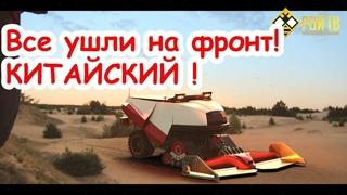 Почему русская роботика уходит в Китай? Академия русской мечты…