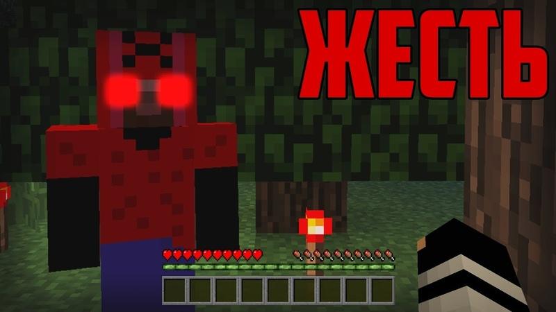 Этот СТРАШНЫЙ игрок SHERN преследовал меня в ЭТОМ ЖУТКОМ МИРЕ в Minecraft Мистика в Майнкрафт