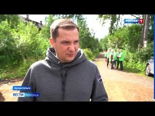 Активисты экологического проекта «Чистый регион» провели в Архангельске очередной субботник