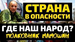Убивают Русских на Донбассе - нам нельзя это провокация ; 41555
