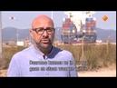 Illegale Afrikaanse migranten zonder geldige papieren komen naar Nederland. - YouTube