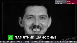 НТВ Сюжет о вандализме, на могиле Аркадия Кобякова