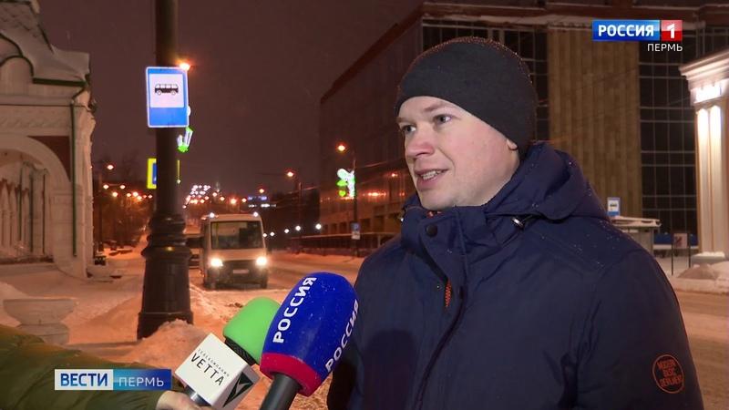 «ВЕСТИ-Пермь» - вечерний выпуск 14.01.2020