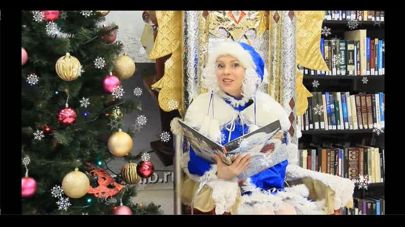 Сказки на ночь вечер 6 Снежная королева Ч 1