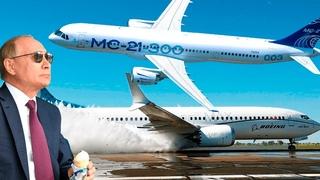 МС-21 взлетел над санкциями: США не смогли приземлить российский авиапром! У Боинга большие проблемы