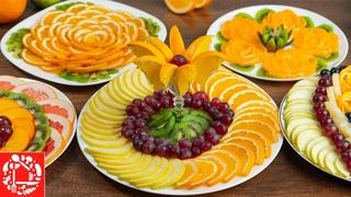 Красивая фруктовая НАРЕЗКА на Праздничный стол! 5 Фруктовых тарелок на Новый год 2021