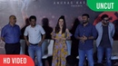 Game Over Hindi Official Trailer Launch Taapsee Pannu Anurag Kashyap